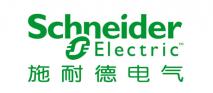 施耐德(广州)母线有限公司