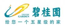 碧桂园集团物业公司