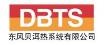 东风贝洱热系统有限公司广州工厂