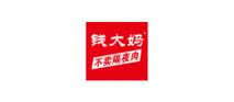 广州市钱大妈农产品有限公司