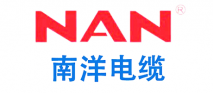 广州南洋电缆有限公司